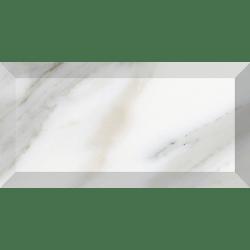 Carrelage Métro marbré 10x20 cm Wilson blanc - boite de 1m²